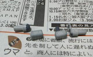 NEC_0186-1.jpg
