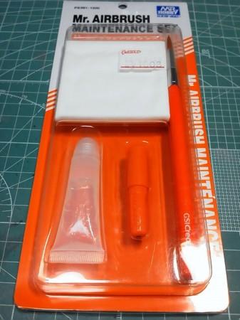 NEC_003.JPG